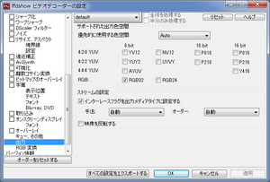 140121_ffdshow_video_decoder_output.png